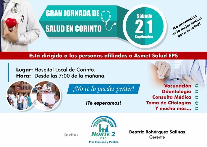 Gran Jornada de Salud para afiliados a Asmet Salud, en Corinto
