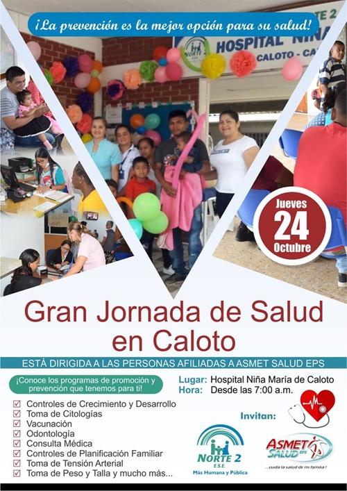 Gran Jornada de Salud en Caloto, Cauca - ESE Norte 2