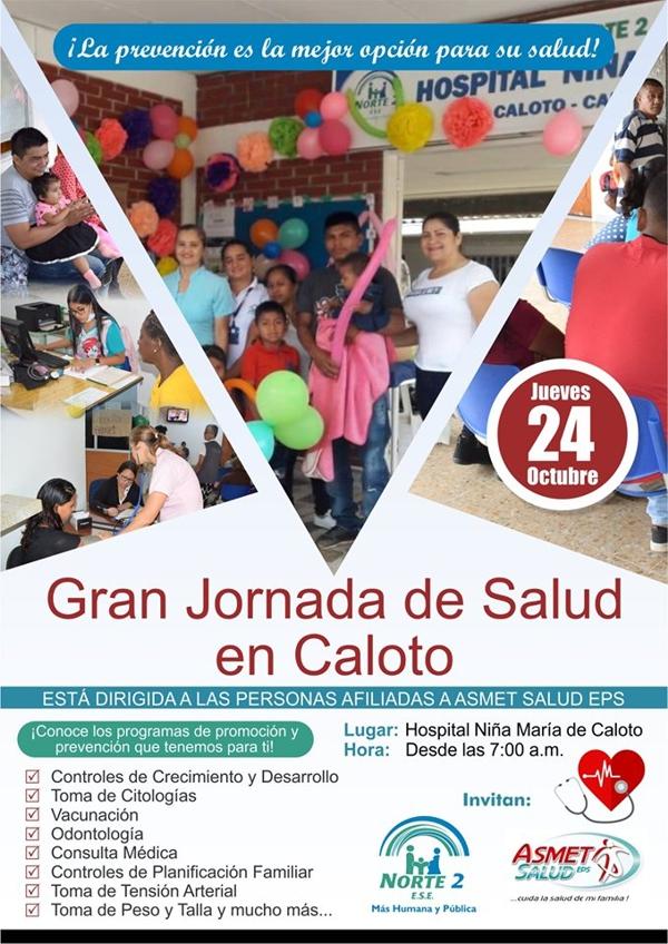 Gran Jornada de Salud este jueves 24 de octubre en el hospital Niña María de Caloto, Cauca